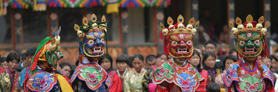 Bhutan mask dancer
