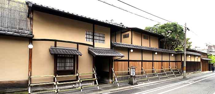 Street view of Tawaraya ryokan, Kyoto, Japan