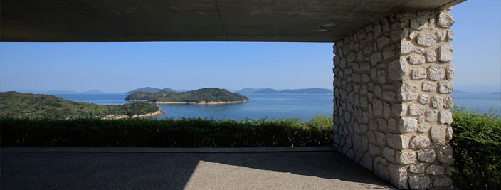 Benesse House Naoshima view