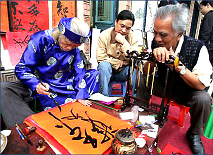Private calligraphy class with master in hanoi, Vietnam